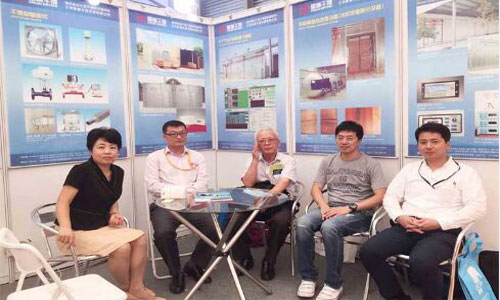2016 xinan wood dry kiln Exhibition