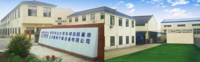 xinan drying equipment factory