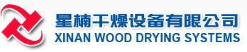 Xinan Wood Drying Equipment